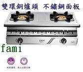 莊頭北  純銅嵌入爐  產品型號:TG-7230