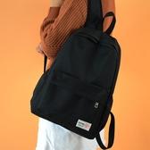 後背包書包女韓版高中大學生男簡約百搭時尚潮流大容量校園帆布後背包新年禮物