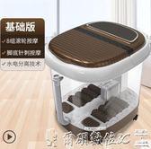 泡腳機Tiamo足浴盆全自動加熱洗腳盆家用電動按摩泡腳盆恒溫深桶足療機LX爾碩數位