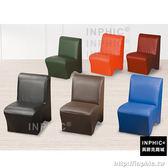 INPHIC-艾比蓋小沙發(6色可選)藍 紅 黑 咖 酒紅 墨綠_Psob