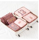旅行出差必備用品防水化妝包DL14286『夢幻家居』