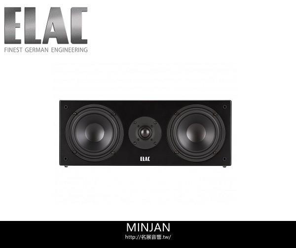 【名展音響】ELAC德國精品  CC 71 中置喇叭 黑/白清晰、乾淨音質 簡約小巧設計 節省居家空間