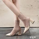 高跟鞋女秋冬季新款加絨粗跟短靴百搭網紅瘦瘦靴尖頭及裸靴潮 EY9962 【野之旅】