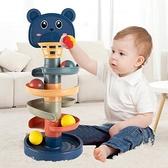 聰樂寶寶益智投籃軌道轉轉樂0-3歲嬰兒趣味早教滾滾球滑球塔玩具 快速出貨
