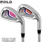 新款POLO高爾夫球桿7號鐵男女款初學golf練習桿情侶中鐵碳桿身【叢林之家】