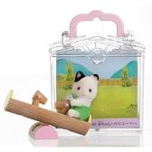 森林家族 人偶  嬰兒翹翹板提盒