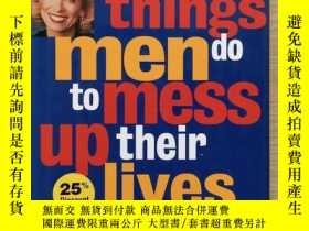 二手書博民逛書店the罕見stupid things men do to mes