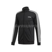 adidas 外套 Essentials Jacket 黑 白 男款 立領外套 運動休閒 【PUMP306】 DQ3070