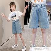 女童牛仔短褲2021夏季外穿五分褲薄款百搭兒童短褲洋氣女孩闊腿褲 萬聖節狂歡