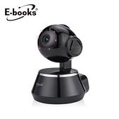 【E-books】W12 夜視旋轉網路攝影機