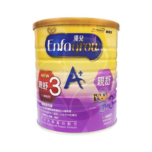 美強生 優兒A+ 親舒3成長水解蛋白配方奶粉900g【佳兒園婦幼館】