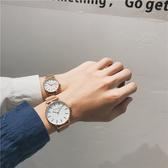 情侶對錶   手錶男女學生韓版簡約潮流情侶手錶一對冷淡風手錶男潮