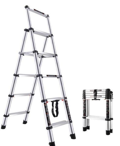 折疊人字梯室內多功能五步扶梯加厚鋁合金伸縮梯工程樓梯igo第七公社