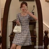 洋裝夏季新款韓版法式復古收腰顯瘦方領格子洋裝女甜美初戀裙潮 暖心生活館