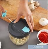 切菜器--廚房切菜神器手動多功能切菜器絞肉機切菜機家用蒜泥器神器碎菜機 快速出貨