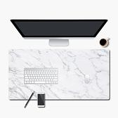 加厚款 大理石紋 多功能電腦滑鼠墊  辦公桌墊 滑鼠墊 收納墊 防水墊【RS837】