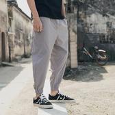 勞爾夏季日系男士棉麻九分褲束腳褲休閒褲小腳褲哈倫褲寬鬆長褲子