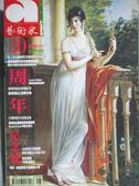 【書寶二手書T9/雜誌期刊_OBG】藝術家_361期_威尼斯雙年展快報等