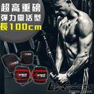 LEXPORTS E-Power 重量腕部支撐護帶(超重磅彈力-靈活型)L100cm-健身護腕/重訓護腕