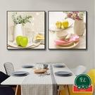 【2幅】簡約壁畫兩聯墻畫客廳掛畫餐廳裝飾畫【福喜行】
