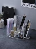 透明筆筒創意時尚多功能筆架