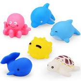 兒童洗澡海洋動物搪膠套裝沙灘遊泳水上戲水玩水淋浴嬰幼兒玩具