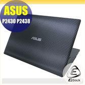 【Ezstick】ASUS P2430 P2438 專用 Carbon黑色立體紋機身貼(含上蓋貼、鍵盤週圍貼)DIY包膜