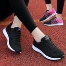 運動鞋 跑步鞋女鞋夏季新款運動鞋 透氣網面氣墊鞋輕便減震旅游跑鞋【限時八五鉅惠】