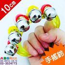 B1375☆手搖鈴_10cm#小#玩具#...