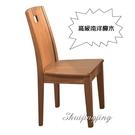 【水晶晶家具/傢俱首選】JF0927-1...
