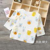(百貨週年慶)初生嬰兒上衣春秋新生兒衣服半背衣寶寶夏季棉質薄款和尚服單件