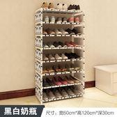 大學生宿舍寢室8層鞋櫃簡易鞋架置物架子多層收納長60寬30高120cm 【限時八五折】