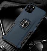 指環扣磁吸iphone 11保護套 純色防摔IPhone 11pro簡約手機套 復古蘋果11pro Max手機殼