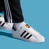【折後$2780再送贈品】adidas SUPERSTAR 男女鞋 休閒 金標 皮革 貝殼頭 白 經典 EG4958