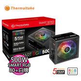Thermaltake 曜越 Smart RGB 500W 電源供應器 80 PLUS 認證 SPR-0500NHFAW