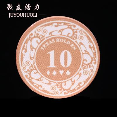 德州撲克10克陶瓷手感籌碼 標準尺寸 10片裝