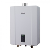 林內 屋內型 13L 熱水器 液化 型號TUA-C1300WF LPG