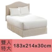防蹣寢具【伊莉貝特】雙人特大床套183*214*30 cm (6*7尺)