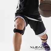 Leader X 運動防護 雙向調節立體減震髕骨帶 黑色 單只入