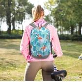 戶外雙肩後背包輕便旅行登山背包防水運動學生背包迷你兒童書包男女LXY6547【pink中大尺碼】