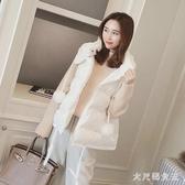 冬季新款韓版女士坎肩外穿棉馬甲網紅羽絨馬夾背心外套潮 00460【大尺碼女王】