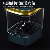 泡腳桶 左點小艾足浴盆家用泡腳桶全自動加熱恒溫家用足浴桶足浴器 夢藝