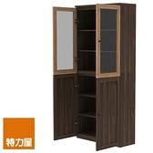 組-特力屋萊特高寬深木櫃.深木層板(1入x8).深木門(x2).淺玻門(x2)