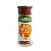小磨坊日式唐辛子25g【愛買】