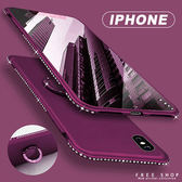 Free Shop 蘋果 IPHONE X/XS MAX/XR/8/7/6 水鑽旋轉指環支架軟防摔手機殼【QAAFM7171】