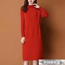 雙11特價 針織洋裝配大衣打底裙女毛衣裙秋冬新款半高領寬鬆中長款羊毛衫針織連身裙