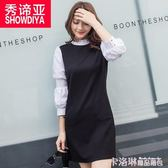氣質洋裝女春季新款韓版修身假兩件襯衫袖拼接黑色打底裙子 免運