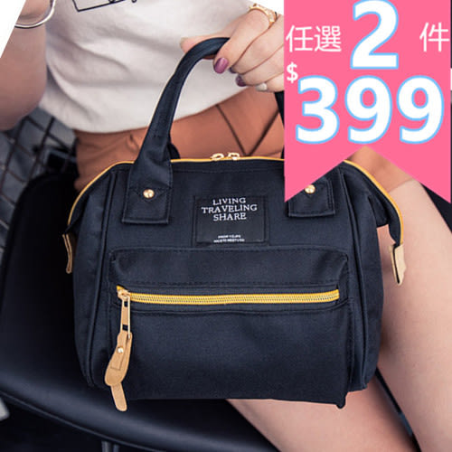 後背包-時尚多功能帆布後背/側背/手提小包-京都的天空w236-共6色-寶來小舖(只有粉色的)