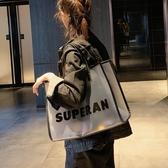 手提包 夏季單肩大包包女2019新款潮韓版百搭透明包包子母包大容量手提包 免運 艾維朵