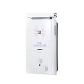 【南紡購物中心】櫻花【GH-1021N】10公升抗風型ABS防空燒熱水器